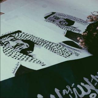 صالحة الخيبري بكل فخراً  واعتزاز اول رسمي للبروتريه والدي خادم الحرمين الشريفين بمناسبة اليوم الوطني