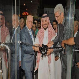 شركة محمود صالح أبار تدشن معرض