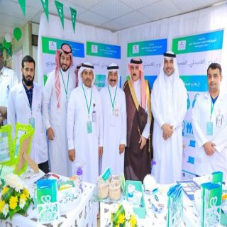 محافظ #البكيرية يرعى احتفاء مستشفى البكيرية باليوم الوطني ويوم الصيدلي السعودي