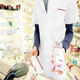 أهالي ثلوث المنظر لصحة عسير نقص الأدوية يدفعنا لشراءُها  من الصيدليات الخاصة
