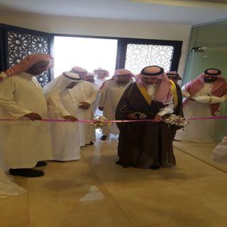 محافظ #البكيرية يفتتح المقر الجديد للجمعية الخيرية للزواج والتنمية الأسرية