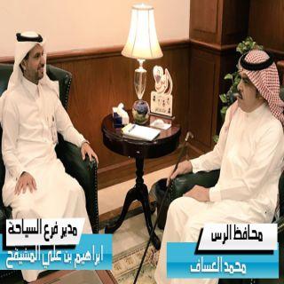 """""""المشيقح"""" يتفقد المشاريع السياحية بمحافظة #الرس"""