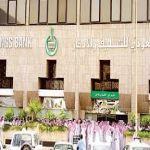 """""""الرياض"""" """"بنك التسليف"""" يعتمد تمويل 336 مشروعاً ناشئاً بـ75 مليون ريال"""
