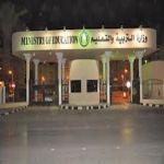 """""""الرياض"""" تدرج تقرير انتظام المعلمين والطلاب ضمن تقويم أداء الإدارات"""