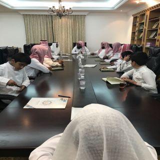 جمعية ترتيل الباحة تستعد لانطلاق مسابقة الملك سلمان لحفظ القرآن الكريم