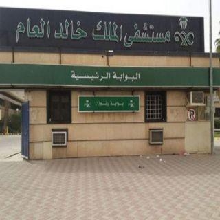 جراحة ناجحة لإنقاذ يد مصاب من البتر بمستشفى الملك خالد بـ #حفر_الباطن