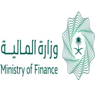 وزارة المالية تطلق خدمة المطالبات المالية للموردين والمقاولين