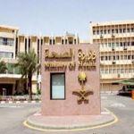 """""""الرياض"""" الصحة: رفعنا نظام التأمين الصحي للمواطنين إلى """"المقام السامي"""""""