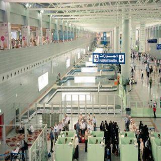 فريق طبي ينجح في توليد مسافرة باكستانية بمطار الملك عبد العزيز بـ #جدة