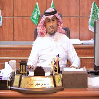 رئيس و منسوبي بلدية #بارق يعزون القيادة في وفاة نائب أمير عسير و مرافقيه