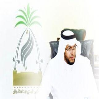 بلدي #بارق يُعزون القيادة في وفاة الأمير منصور بن مقرن ومُراققية
