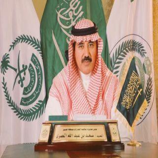 مُدير مكافحة المُخدرات في #عسير يُعزي القيادة في وفاة نائب أمير عسير ومرافقيه