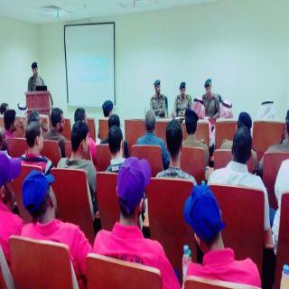مدني #تبوك ينظم ملتقى مع المؤسسات والشركات العاملة في مجال السلامة