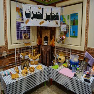 الأطفال المعوقين بـ #عسير يحتفلون بيوم الغذاء العالمي