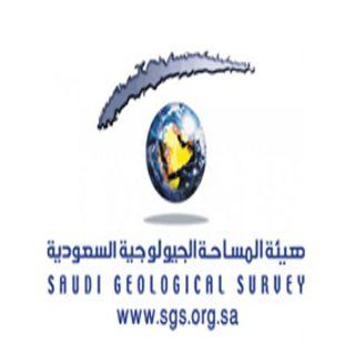 المساحة الجيولوجية توضح اسباب الهزات الارضية في النماص وتنفي الشائعات