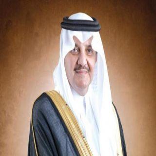 """سعود بن نايف يدشن النسخة الأولى من جائزة """"إعلام الوقف"""""""