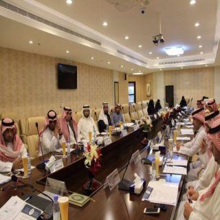 الجمعية السعودية للجودة بمنطقة #الحدود_الشمالية تعقد اجتماعها الثالث