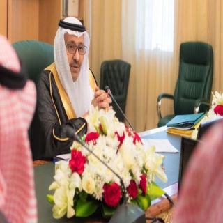 أمير #الباحة يترأس إجتماع الهيئة الاستشارية لتطوير المنطقة