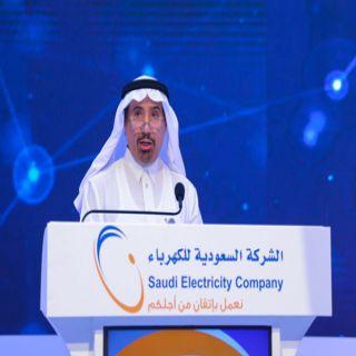 """العواجي يفتتح """"لقاء الجودة 17"""" بالرياض.. ويُكرم مُبدعي ومتميزي """"السعودية للكهرباء"""""""