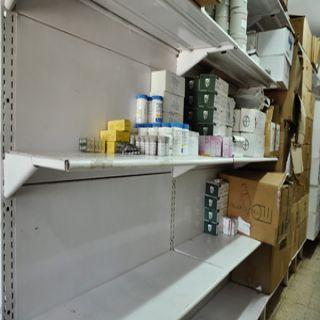 كابوس نقص الأدوية في المراكز الصحية بـ #بارق .. يُطارد الأهالي