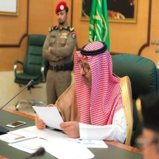 أمير #الباحة يترأس إجتماع لجنة الإشراف العلياو اللجنة التنفيذية لتوطين الوظائف بالمنطقة