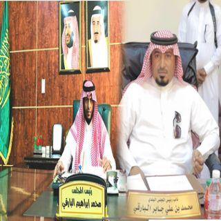 """بلدي #بارق يُعيد إنتخاب """"البارقي """"رئيساً ومحمد بن علي نائباً للرئيس"""