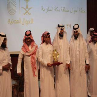 مُدير الأحوال المدنية في مكة يُكرم مكتب الأحوال المدنية الرئيسي في #جدة