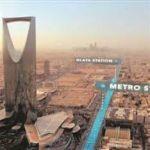 """""""الرياض"""" 7 ألاف مهندس يشاركون في تصاميم مشروع مترو الرياض"""