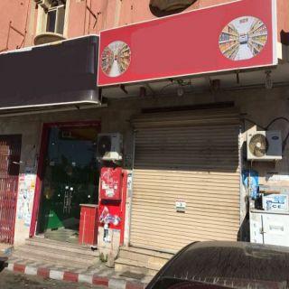 #امانة_عسير تغلق عدد من المحلات المخالفة بأبها