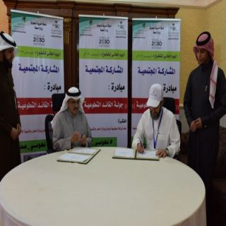 #صحة_عسير وفرع وزارة العمل يوقعان اتفاقية شراكة لتعزيز الصحة العامة