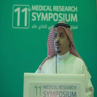 #جامعة_القصيم تُنظم الملتقى البحثي الطبي الحادي عشر