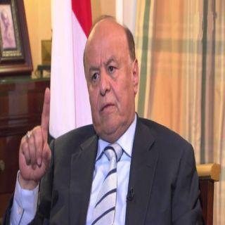 الرئيس هادي يُحمل مليشيات الحوثي حياة وسلامة قيادات و كوادر المؤتمر