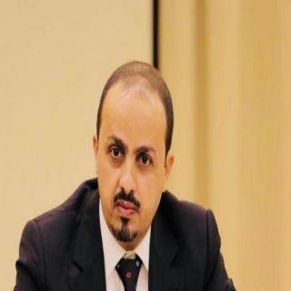 وزير الاعلام اليمني يدعو كافة قيادات وقواعد المؤتمر إلى الإلتفاف حول القيادة الشرعية