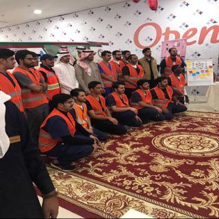 الهلال الأحمر في #عسير يُطلق فعاليات اليوم العالمي للتطوع