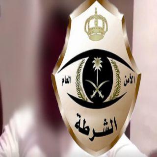 شرطة الرياض توقع بشخص ظهر في مقطع فيديو ادعى الإنحلال الخلقي