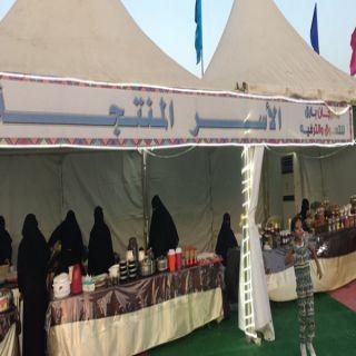 إنطلاق خيمة الأسر المنتجه في #مهرجان_بارق_الشتوي