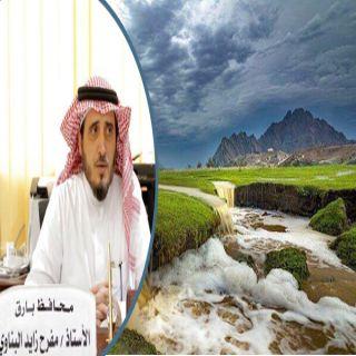 """""""البناوي"""" #بارق تستقبل الاف الزوار بـ٣٠ معرضا وموقعاً سياحياً"""