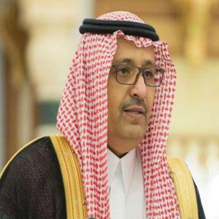 سمو أمير #الباحة يُعزي ذوي رجل الاعمال حمود الزهراني