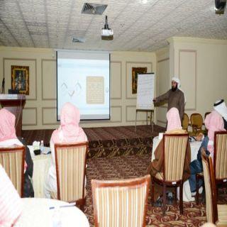 هيئة #الباحة تُقيم دورة تدريبية في مهارات التعامل مع الجمهور