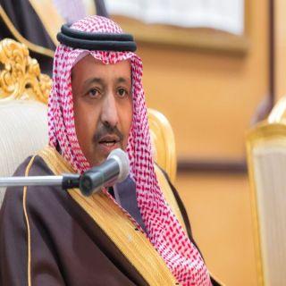 سمو أمير #الباحة يلتقي رؤساء المراكز بالمنطقة