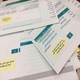 إدارة الاختبارات بالمدينة تدرب 150 من مسؤولات #نظام_نور