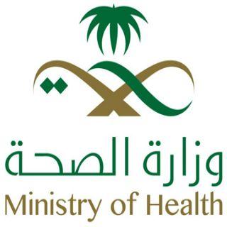 الصحة تعقد اتفاقيتي شراكة مجتمعية للتنمية الصحية