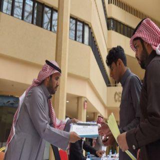 #جامعة_القصيم تسلم 3300 طالب وطالبة وثائق التخرج