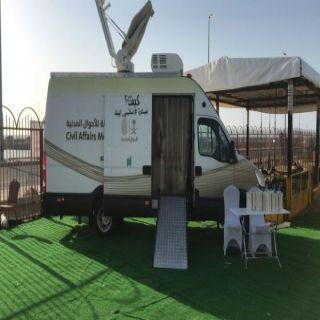 """الأحوال المدنية تفعل مبادرة """"نأتي إليك"""" في مهرجان أرض المعرفة والترفيه بـ #جدة"""