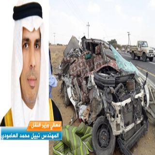 وزير النقل يُعفي مُدير الطرق بجازان ويوجه بفتح تحقيق في حادث #صبيا #هروب