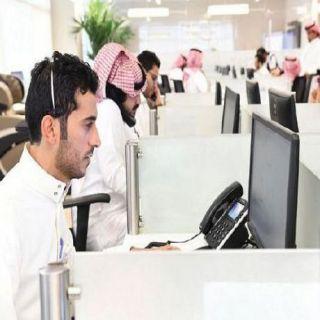 مركز (937) يستقبل أكثر من 36 ألف اتصال ويقدم أكثر من 16 ألف استشارة خلال أسبوع