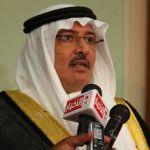 """""""الرياض"""" سوف يتم مقاضات من يعيق عمل الهلال الأحمر"""