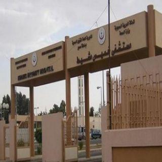 مستشفى خميس مشيط المدني يستقبل 17 حالة اثر حادث مروري