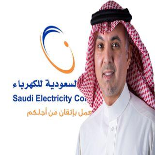 #السعودية_للكهرباء تحصل على تمويل تجسيري مشترك من 8 بنوك دولية بقيمة 2.6 مليار دولار