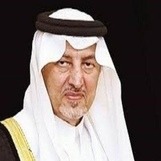 أمير #مكة_المكرمة يوجه بالتحقيق في مقاطع الفيديو المخالفة في درة العروس